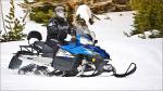 Снегоход 550 IQ LXT 1